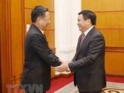 Fomentan Vietnam y Laos cooperación bilateral en ciencias sociales