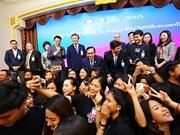 Tailandia espera convertirse en el centro de startup del mundo