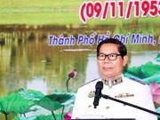 Ciudad Ho Chi Minh celebra aniversario 65 del Día de la Independencia de Camboya