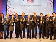 Cuatro instituciones vietnamitas reciben premios internacionales de tecnología de la información