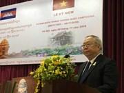 Vietnam y Camboya fortalecen relaciones de amistad