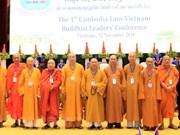 Celebran primera conferencia de líderes budistas Vietnam-Laos-Camboya