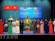 Conmemoran aniversario 45 de nexos diplomáticos Vietnam-Países Bajos