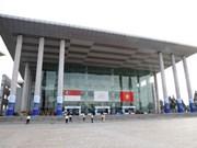 Provincia survietnamita de Binh Duong acogerá la reunión Horasis de Asia 2018
