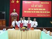 VNA y provincia centrovietnamita firman acuerdo de cooperación en comunicación