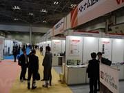 Evalúan altamente industria auxiliar vietnamita en exposición internacional en Tokio