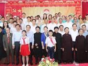 Presidenta del Parlamento de Vietnam insta a acelerar movimientos de emulación patriótica