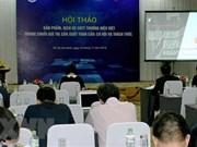 Vietnam necesita fomentar apoyo a empresas de tecnología de información, según expertos