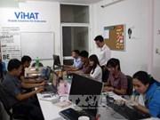Vietnam busca promover desarrollo de incubadoras tecnológicas con asistencia belga