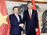 Vietnam y China buscan intensificar la cooperación financiera