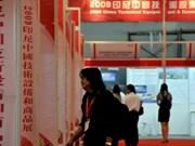 Indonesia atrae inversión de empresas chinas