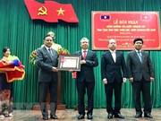 Provincia vietnamita de Thua Thien- Hue distinguida con la Orden de Trabajo de Laos