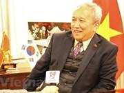 Próxima visita a Corea del Sur de la presidenta parlamentaria de Vietnam impulsará nexos bilaterales