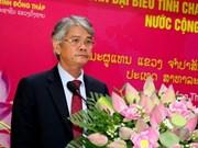 Localidades de Vietnam y Laos promueven inversiones