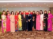 Presidenta parlamentaria vietnamita se reúne con familias multiculturales en Busan