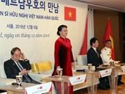Resaltan aportes de asociaciones de amistad a lazos Vietnam- Corea del Sur