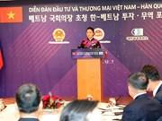 Efectúan Foro de Inversión y Comercio Vietnam – Corea del Sur