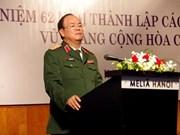 Ejército Popular de Vietnam fortalece solidaridad con Fuerzas Armadas de Cuba