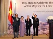 Celebran en Ciudad Ho Chi Minh 85 años de natalicio del Emperador japonés Akihito