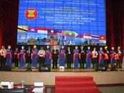 Abren en provincia vietnamita de Binh Duong exposición sobre Comunidad de ASEAN