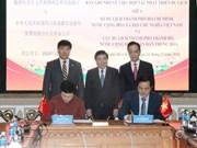 Ciudad Ho Chi Minh y urbe china de Chengdu intensifican lazos comerciales e inversionistas