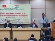 Destacan papel de la comunicación en diplomacia cultural entre Vietnam y la India