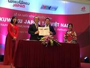 Estrenan primer canal de televisión japonés en Vietnam