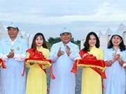 Premier de Vietnam visita una piscifactoría de alta tecnología en An Giang