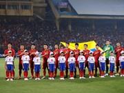 Prensa sudcoreana confía en victoria del equipo vietnamita en la final de AFF Suzuki Cup
