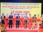 Feria Internacional de Comercio Vietnam-Camboya en Dak Nong