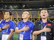 Selección de fútbol vietnamita confirma mayores esfuerzos en la final de AFF Suzuki Cup