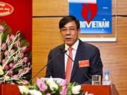 Arrestan a exdirector general de Corporación de Exploración y Explotación de Petróleo y Gas de Vietnam