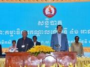Celebran 41 Reunión de Comité Central del Partido Popular de Camboya