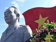 Celebrarán seminario nacional sobre el general legendario Vo Nguyen Giap
