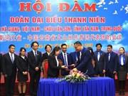 Localidades fronterizas vietnamita y china impulsa intercambio juvenil