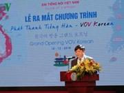 Lanzan en Vietnam programa de radio en idioma coreano
