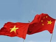 Estrechan lazos de amistad y solidaridad entre Vietnam y China