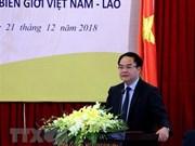 Vietnam y Laos intercambian experiencias de labores religiosas en frontera mutua