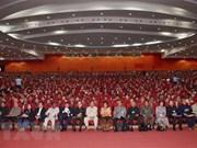 Clausuran sesión 41 del Comité Central del Partido Popular de Camboya