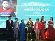 Nguyen Quang Hai se lleva el Balón de Oro de Vietnam 2018
