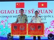 Efectúan programa de intercambio entre fuerzas de guardia costera de Vietnam y China