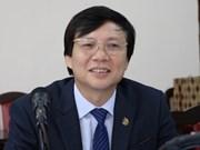 Promulgan Código de ética digital para periodistas vietnamitas