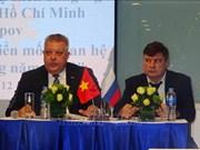 Resaltan progreso de lazos multifacéticos Vietnam- Rusia en 2018