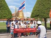 Tailandia se aproxima a la meta de recibir 35 millones de turistas extranjeros en 2018