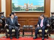 Impulsan cooperación entre Ciudad Ho Chi Minh y prefectura japonesa de Aichi