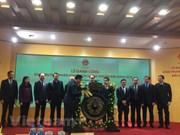 Buenas perspectivas para el mercado de valores de Vietnam en 2019