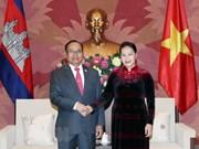 Vietnam y Camboya trabajan para fortalecer lazos bilaterales