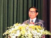 Celebran en ciudad vietnamita 40 años de la defensa de la frontera del suroeste
