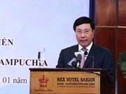 Vietnam y Camboya trabajan por una frontera de paz, amistad y cooperación