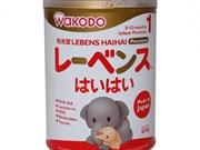 Penetrarán en Vietnam alimentos nutritivos para niños de Japón